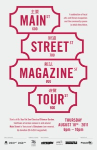Main Street Magazine Tour